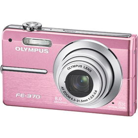 "Pink 8.0MP Slim Camera with 5x Optical Zoom, 2.7"" LCD and Smile Shotpink"
